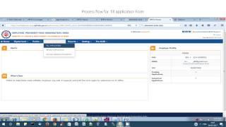 Online Registration of establishment in EPFO
