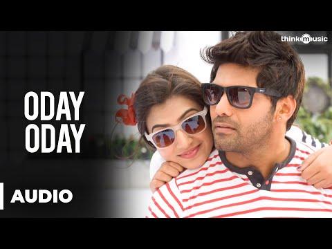 Official : Oday Oday Official Full Song (Audio) | Raja Rani | Aarya, Jai, Nayanthara