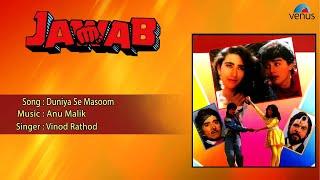 Jawab : Duniya Se Masoom Full Audio Song   - YouTube