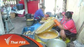 ทุกทิศทั่วไทย - ประเด็นข่าว (17 พ.ค. 59)