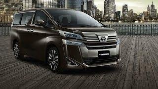 Harga All New Vellfire 2018 Tipe Kijang Innova Descargar Mp3 Toyota Semarang Musica Gratis Spesifikasi Dealer Nasmoco