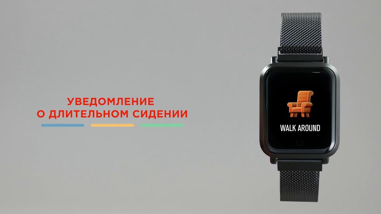Смарт-часы Canyon (Black) CNS-SW72BB video preview