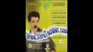 LHOUSSIN AMRRAKCHI MP3 2013