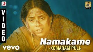 Komaram Puli - Namakame Video | A.R. Rahman | Pawan Kalyan