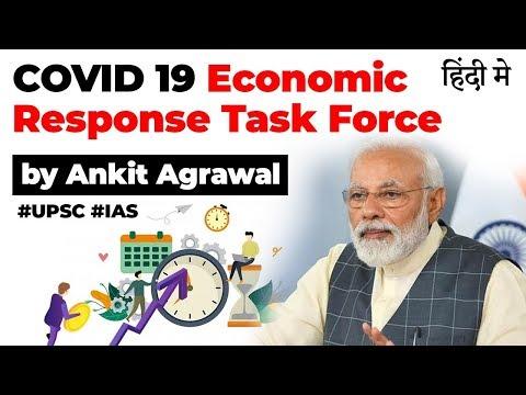 COVID 19 Economic Response Task Force, Modi Govt to combat coronavirus impact on the Indian economy