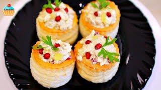 МОЯ ЛЮБИМАЯ ЗАКУСКА для праздничного стола - ну, оОчень вкусная! Из курицы, ананаса, сыра..