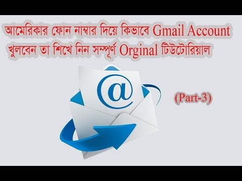Download How To Create A Usa Gmail Full Verified Usa Phone