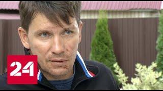 Нападение грабителей на дом бизнесмена в Татарстане попало на видео - Россия 24