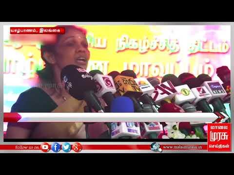 தமிழீழ விடுதலை புலிகளை மீண்டும் உருவாக்க வேண்டும் – இலங்கை அமைச்சர் விஜயகலா