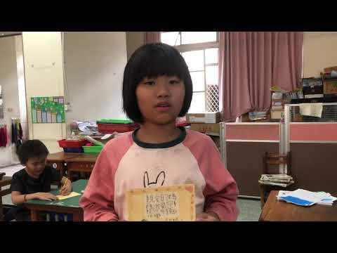 109-2母親節寫卡片祝福媽媽的圖片影音連結