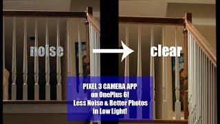 google camera vs stock camera oneplus 6 - मुफ्त ऑनलाइन