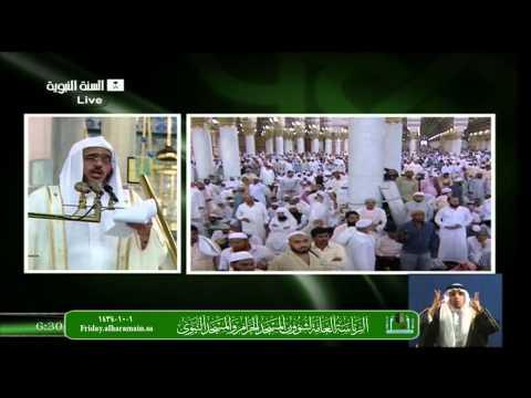 عيد الفطر: الفرح في الإسلام - المسجد النبوي