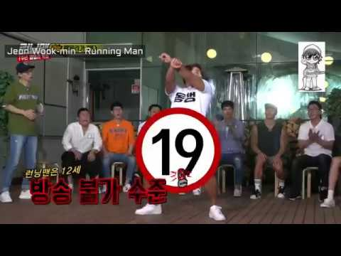 Idols and Celebrities dancing to New Face