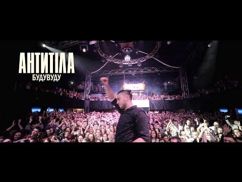 Концерт АнтителА в Ровно - 12