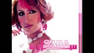 Sarah...Kaza   سارة...كذا تحميل MP3