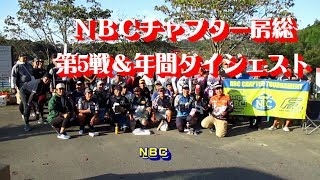 NBCチャプター房総第5戦 9月25日