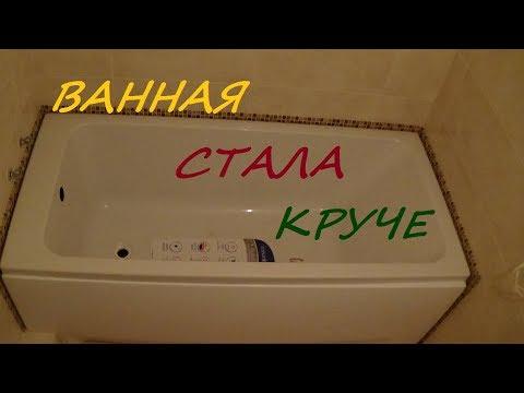"""Лайфхак для ванной комнаты, исправление """"косяков"""""""
