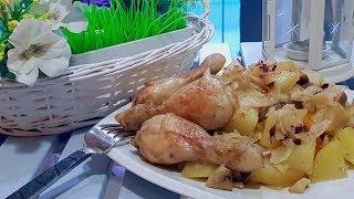 Приготовьте вкусный ужин!! Просто, не дорого и вкусно!!!  Быстро, просто и доступно!