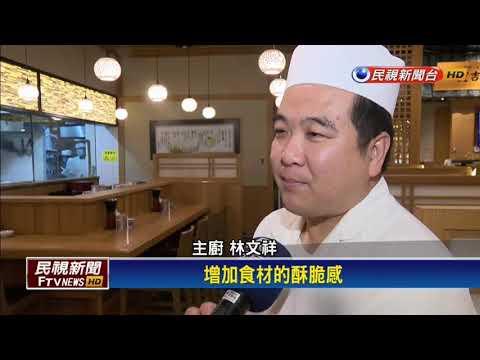 日式天丼主角換人當 現炸軟殼蟹味覺饗宴-民視新聞