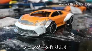 【ミニカー改造】リバティーウォークLB仕様 ムルシエラゴ