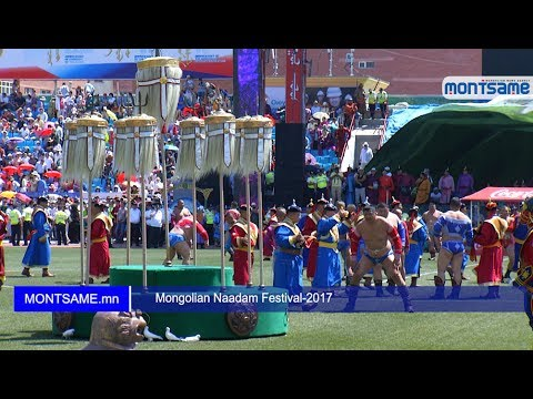 Mongolian Naadam Festival - 2017