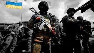 Армія України - Army of Ukraine