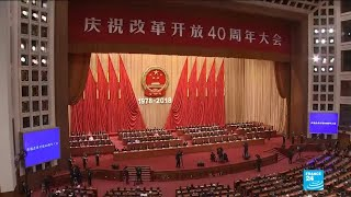 China marks 40 years of