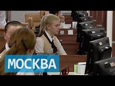 Московские МФЦ планируют оформлять пенсии и регистрировать новорождённых