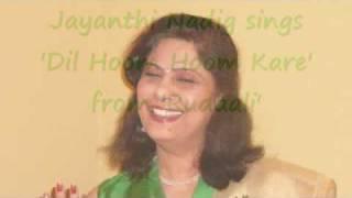 Dil Hoom Hoom Kare - Rudaali - Cover by Jayanthi Nadig