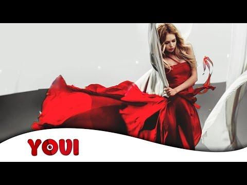 Юлия Думанская - Последний самолёт (Audio)