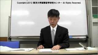 「デカルト形而上学の方法としての「省察meditatio」について」20120423