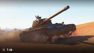 Т-44 / Медаль Колобанова / Песчаная река – Встречный бой