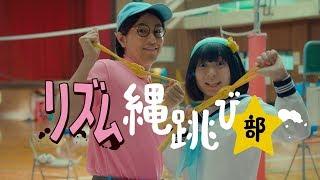 斎藤工、にゃんこスター・スーパー3助を完コピワイモバイル新テレビCM