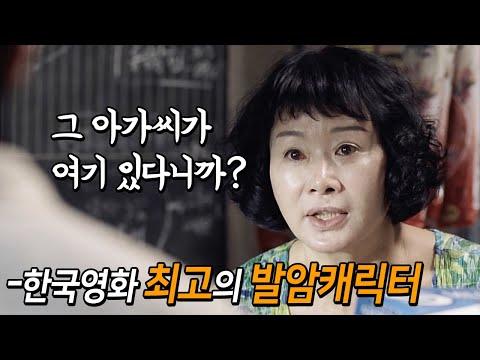[코멘터리 리뷰] 영화 '추격자'