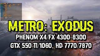 Metro: Exodus | Метро: Исход на слабом ПК - Phenom x4/FX 4300-8300, GTX 550 Ti/1060, HD 7770/7870