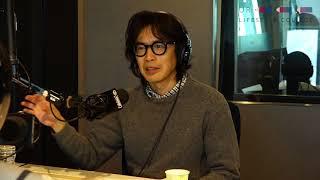 吉岡里帆が「一番会いたい人」、くるり岸田繁とJ-WAVEで対談!