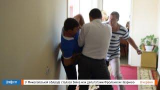 НикВести: Драка в Николаевском облсовете: Фроленко vs Барна