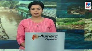 സന്ധ്യാ വാർത്ത | 6 P M News | News Anchor - Nisha Purushothaman | August 19, 2018