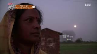 글로벌 아빠 찾아 삼만리 - 네팔에서 온 형제 1부- 7식구의 가장, 아빠의 무거운 어깨_#002
