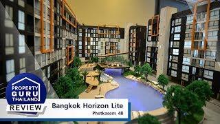 รีวิว-เยี่ยมชม แบงค์คอก ฮอไรซอน ไลท์ @ สถานีเพชรเกษม 48 (Bangkok Horizon Lite @ Phetkasem 48)