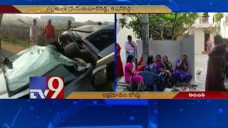 Road accident leaves 3 dead in Tirupati - TV9