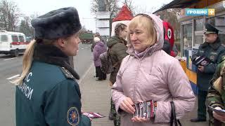 Республиканская профилактическая акция началась в Гродно