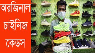 China Keds Price In Bangladesh