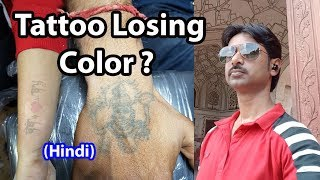Tattoo Losing Color || Motivational