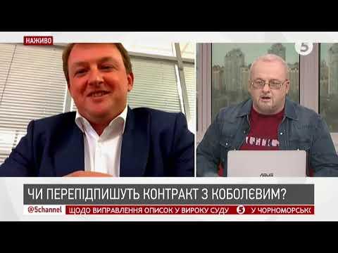 Сергій Фурса для 5 канал