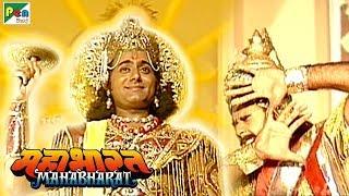 श्री कृष्ण के विश्वरूप दर्शन | महाभारत (Mahabharat) | B. R. Chopra | Pen Bhakti - Download this Video in MP3, M4A, WEBM, MP4, 3GP