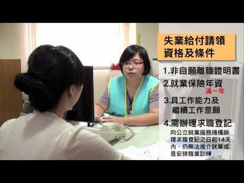 Re: [討論] 先離職再找工作還是邊做邊找 - Mo PTT 鄉公所