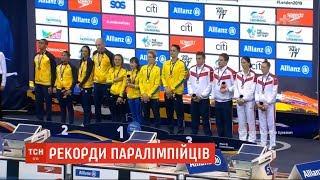 Українські плавці з інвалідністю встановили нові світові рекорди