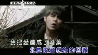 Top 20 Greatest Jay Chou Songs Ever