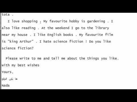 رسالة الى صديقتي بالانجليزي قصيرة تعلم الانجليزية